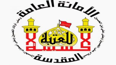 Photo of بالوثيقة.. العتبة الحسينية تصدر بياناً ترد فيه على اكاذيب قناة الحرة