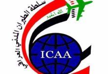 Photo of سلطة الطيران المدني تصدر توضيحاً بشأن المسافرين العراقيين داخل البلاد وخارجه