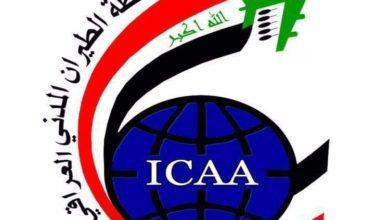 Photo of سلطة الطيران المدني : استمرار منح الموافقات الرسمية الخاصة بإجلاء العراقيين في الخارج