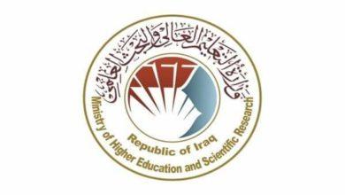 Photo of التعليم العالي تطلق الاستمارة الالكترونية للتقديم على القبول المركزي للجامعات