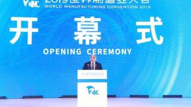 Photo of الصين| البدء بأعمال مؤتمر التصنيع العالمي في مدينة خيفي الصينية بحضور رئيس مجلس الوزراء السيد عادل عبدالمهدي