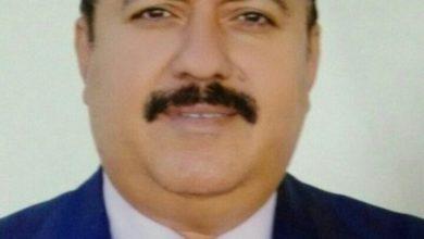 Photo of ابن فضة.. ابو العضة..