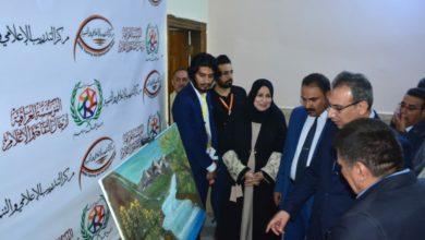 Photo of المؤسسة العراقية لرجال الثقافة والإعلام تفتتح معرضاً للفن التشكيلي