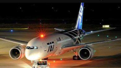 Photo of اضواء الطائرات Lights Aircraft