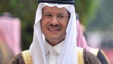 Photo of نجل الملك وزيرا جديدا للطاقة في السعودية