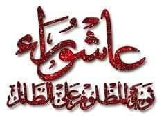 Photo of لن يستقيم العدل إلا بثورة الدم