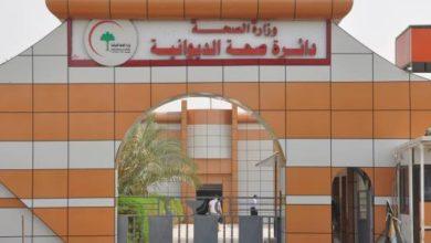 Photo of صحة الديوانية تعلن عن اخراج 12 جثة محترقة من داخل مبنى المحافظة ومقار الاحزاب المحترقة