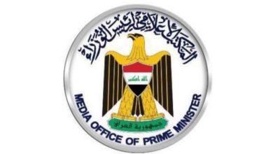 Photo of الكاظمي يستقبل في بغداد اليوم رئيس الوزراء الأردني بشر الخصاونة