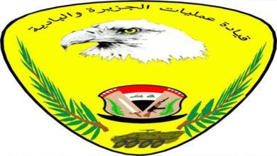 Photo of قيادة عمليات الجزيرة تعثر على ٥٠ صاروخ اكراد ومنصة لاطلاق الصواريخ في جرف النصر