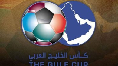 Photo of بالجدول.. مباريات بطولة خليجي ٢٤ التي ستضيفها العاصمة القطرية الدوحة