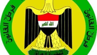 Photo of عمليات بغداد تقرر منع دخول عجلات الحمل الى العاصمة