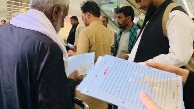 Photo of مطار بغداد الدولي :  جهود وخدمات متواصلة لخدمة زوار الأربعينية