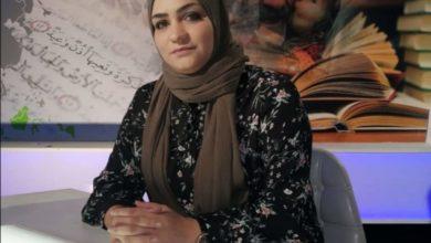 Photo of كتبت زينة محمد الجانودي مقال بعنوان (الوفاء للموتى)