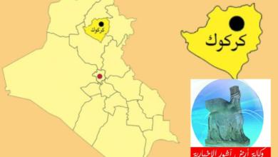 Photo of بالوثائق.. مقررات خلية الأزمة في محافظة كركوك