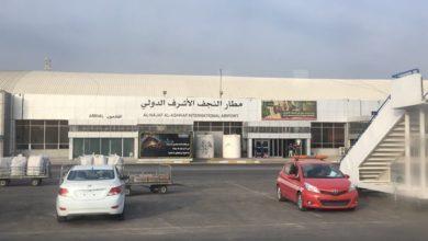 Photo of المنافذ الحدودية : إحباط محاولة تهريب مبلغ من المال بحوزة مسافر عراقي في مطار النجف الدولي