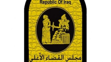 "Photo of تحقيق الموصل"" تصديق اعترافات عصابة تتاجر بالأعضاء البشرية"
