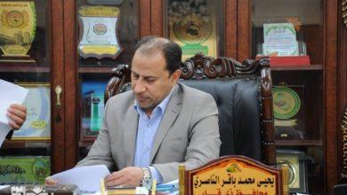 Photo of النزاهة تعلن عن صدور 27 امر استقدام بحق مسؤولين في محافظة ذي قار