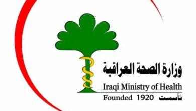 Photo of وزارة الصحة تطلق يوم غد الأحد المرحلة الثانية من الحملة الوطنية للتلقيح ضد شلل الاطفال