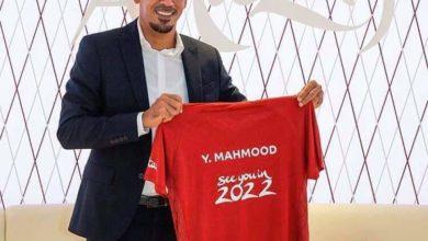 Photo of قطر تختار يونس محمود سفيراً لكأس العالم 2020