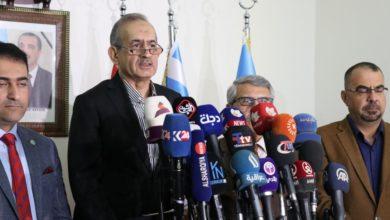 Photo of الجبهة التركمانية تصدر بيان بخصوص قرار المحكمة الاتحادية