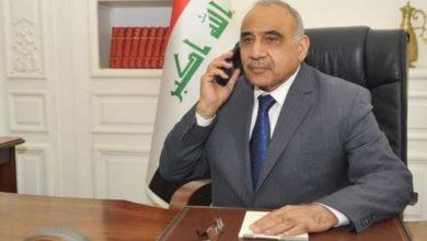 Photo of رئيس مجلس الوزراء السيد عادل عبدالمهدي يتلقى اتصالا هاتفيا من نظيره الاردني