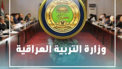 Photo of وزيرة التربية تبارك للعراقيين باستلام رئاسة المجلس التنفيذي للالكسو