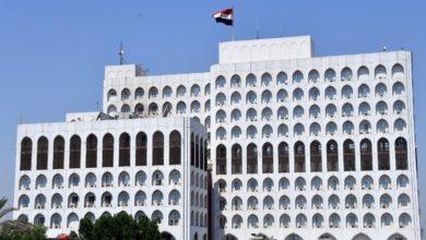Photo of الخارجية تفتح باب الاستثمار أمام الشركات القبرصية لدعم الاقتصاد العراقي