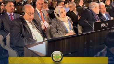 Photo of كلمة معالي وزيرة التربية الدكتورة سها العلي بك في المؤتمر العام لليونسكو