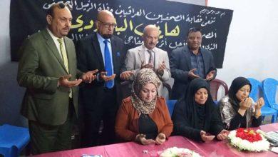 Photo of وفد من نقابة الصحفيين العراقيين يزور مقر الاتحاد العربي للإعلام الإلكتروني