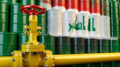 Photo of النفط تعلن عن الإحصائية الأولية لصادارت وواردات شهر تشرين الأول