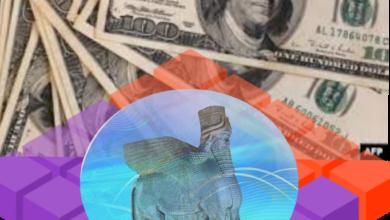 Photo of سعر الدولار مقابل الدينار العراقي في بورصة العراق اليوم