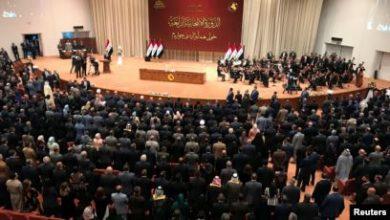 Photo of ما بعد تفسير المحكمة الاتحادية للكتلة الاكبر