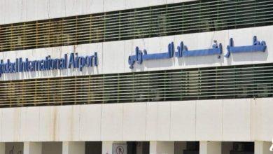 Photo of السلطات الأسبانية تعيد مسافراً عراقياً إلى مطار بغداد بحوزته إقامة مزورة