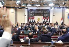 Photo of البرلمان العراقي يصوّت على مرشحي الكاظمي للوزارات الشاغرة(موسع)