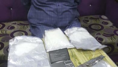 Photo of الشرطة الاتحادية تلقي القبض على تاجر مخدرات شرقي بغداد