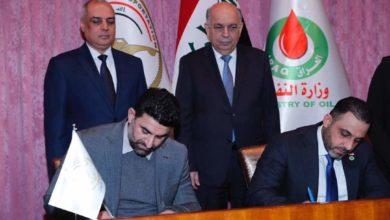 Photo of شركة تسويق النفط العراقية (سومو) تبرم ثلاثة عقود مع شركات وزارة النقل والنفط