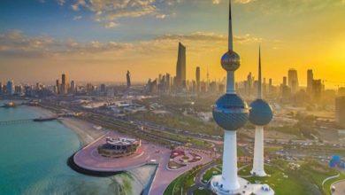 Photo of الكويت تجدد دعوتها لمواطنيها بعدم السفر الى العراق