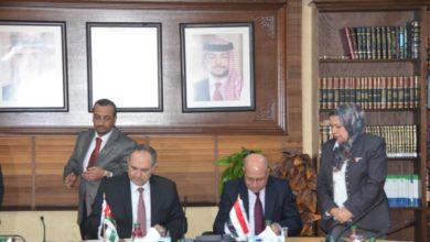 Photo of وزارة العدل توقع مذكرة تفاهم مع نظيرتها الأردنية في مجال نقل المحكومين