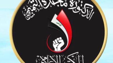 Photo of التميمي توجه رسالة الى اصحاب الاقلام الرخيصة والمأجورة الذين يشنون حملات اعلامية ضدها