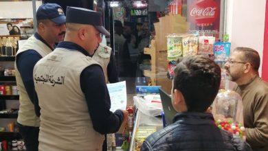 Photo of الشرطة المجتمعية تطلق حملة واسعة لدعم المنتج الوطني