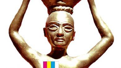 Photo of الملك أورنمو يتربع على عرش شعار دائرة الفنون العامة