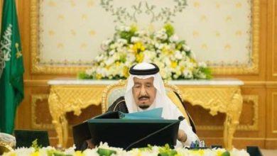 Photo of وسط ترقب كبير..  انطلاق فعاليات  القمة الاربعين لدول مجلس التعاون الخليجي