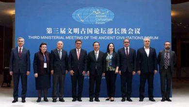 Photo of سفير جمهوريّة العراق لدى بكين يُشارِك في الاجتماع الوزاريِّ الثالث لمُنتدى الحضارات العريقة