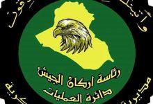 Photo of الاستخبارات العسكرية تلقي القبض على اثنين من عناصر ما يسمى المفارز العسكرية لداعش في نينوى