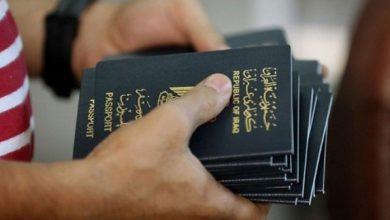 Photo of الداخلية تعلن عدد الجوازات والبطاقات الوطنية المنجزة خلال الاسبوع الماضي