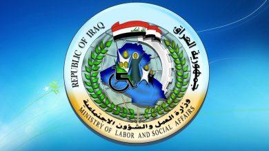 Photo of وزير العمل: إعداد ملحق يتضمن دفع رواتب الحماية شهرياً