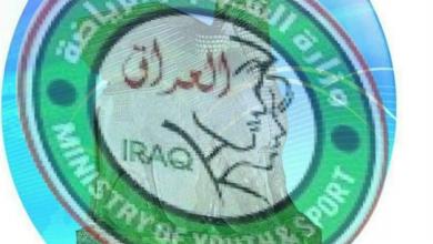 Photo of وزارة الشباب والرياضة تغلق منشآتها وتباشر بعمليات التعفير والتعقيم