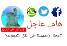 "Photo of اعتقال ""مسؤول قناصين"" في ""داعش"" بعملية أمنية بأربيل"