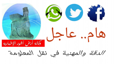 Photo of عاجل : تحالف القوى العراقية برئاسة الحلبوسي يعقد اجتماعا في مكتب رئيس البرلمان