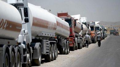 Photo of المنتجات النفطية: لدينا خزين كاف من المشتقات النفطية وكل المنافذ مفتوحة ومستمرون بدعم المولدات السكنية بالگاز طيلة ايام حظر التجوال